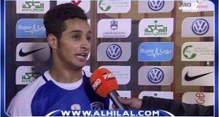 احمد اشرف الفقي الهلال والنصر