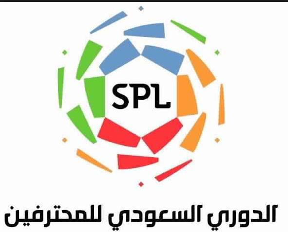 جدول مباريات الاسبوع في الدوري السعودي حسب توقيت مكه