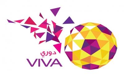 جدول مباريات الاسبوع في الدوري البحريني بتوقيت مكه