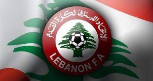جدول مباريات الاسبوع في الدوري اللبناني حسب توقيت مكه