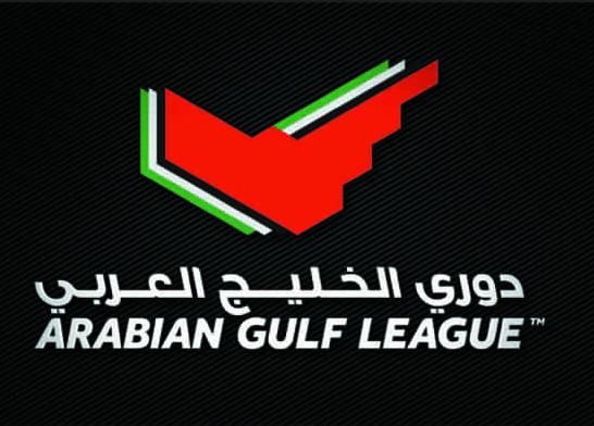 جدول مباريات الدوري الاماراتي