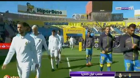 اهداف ريال مدرد ولاس بالماس