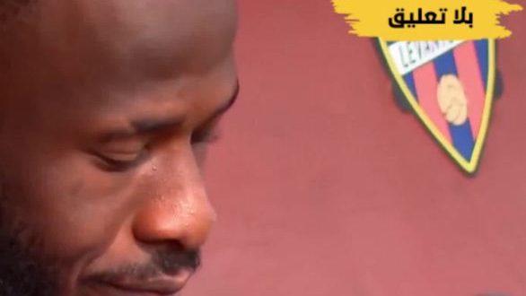 حسرة فهد المولد