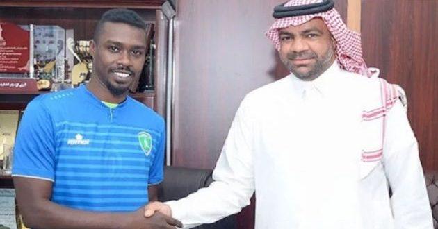 محمد امان لاعب الفتح