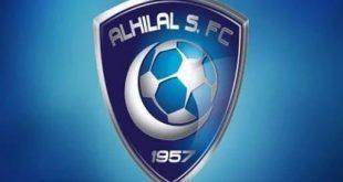 اخبار نادي الهلال 30-5-2018