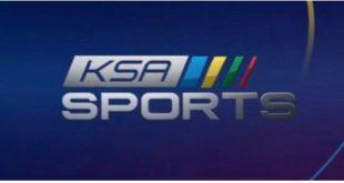 القناة الرياضية السعودية ksa sport