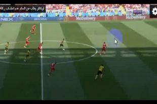 لوكاكو يطلب من الحكم عدم احتساب ركلة جزاء لبلجيكا امام تونس