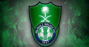اخبار الدوري السعودي ، اخبار الاهلي