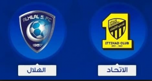 موعد مباراة الاتحاد السعودي ضد الهلال مباره كاس السوبر السعودي والقنوات الناقلة لها