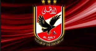 شعار الاهلي المصري