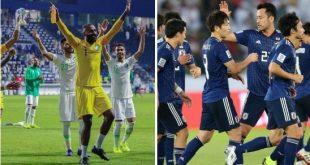 مباراة السعودية واليابان دور ال16 كاس اسيا 2019