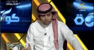 بالفيديو.. أحمد الفهيد: هذا الفريق يُلاقي اليوم ظلم في المعاملة