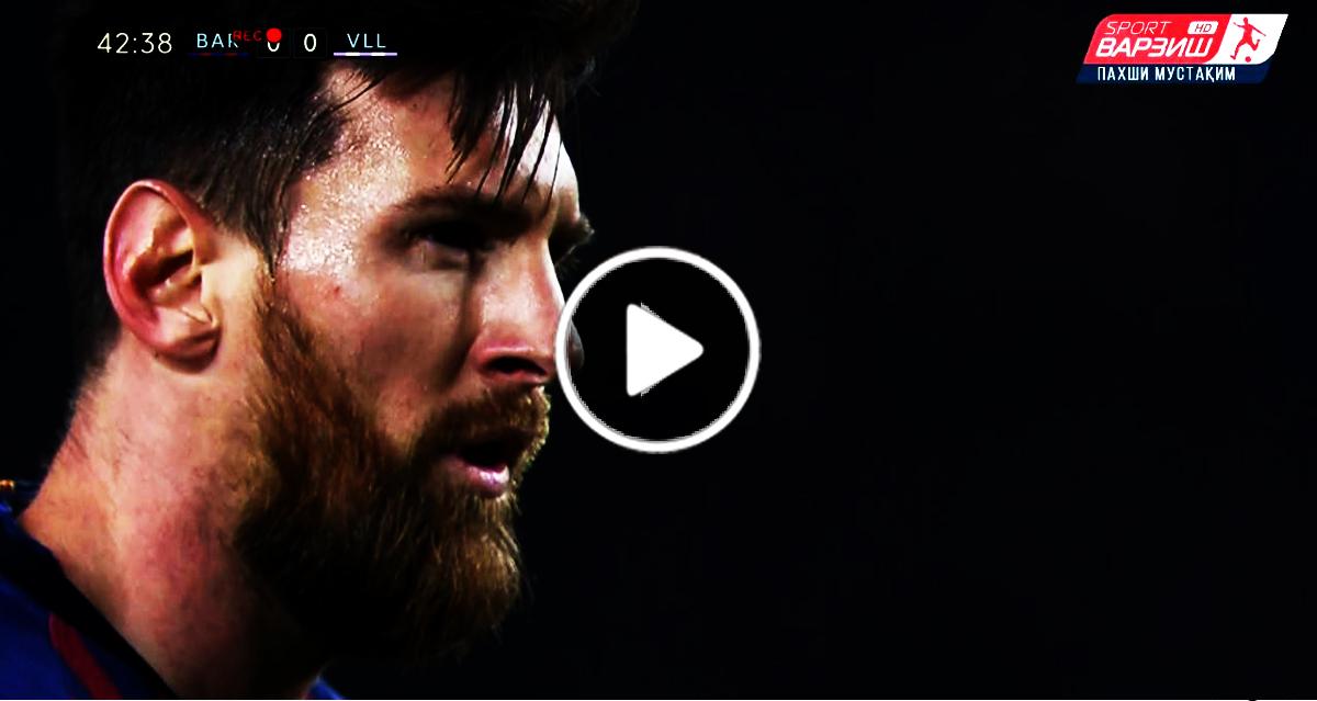 هدف برشلونة في مرمى بلد الوليد 1-0 ليونيل ميسي