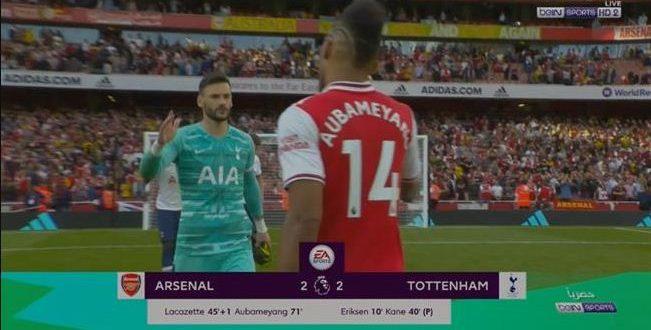 arsenal vs tottenham match highlights