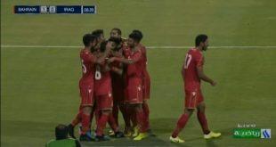 ملخص و اهداف مباراة العراق والبحرين تصفيات كاس العام اسيا الان