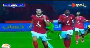 اهداف مباراة الاهلي والانتاج الحربي 4-0 الدوري المصري , ملخص مباراة الاهلي والانتاج الحربي , ملخص مباريات اليوم , اهداف مباريات اليوم