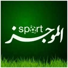اهم اخبار الدوري السعودي اليوم