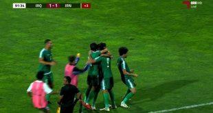 مشاهدة اهداف مباراة العراق وايران (2-1) تصفيات اسيا لكاس العالم اليوم الخميس 14-11-2019 جودة عالية شاشة كاملة