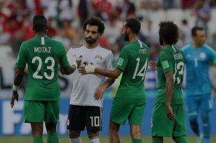 المنتخب السعودي أمام المنتخب المصري
