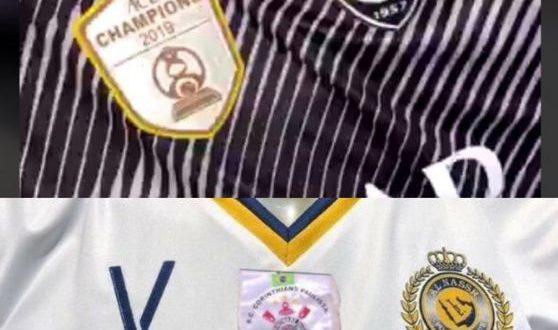 تغريدة مثيرة للجدل من الدوسري عن قميص النصر تشعل غضب الشارع الرياضي