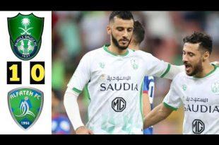 ملخص مباراة الاهلي السعودي والفتح مباراه قوية