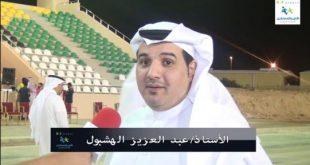 عبدالعزيز الهشبول